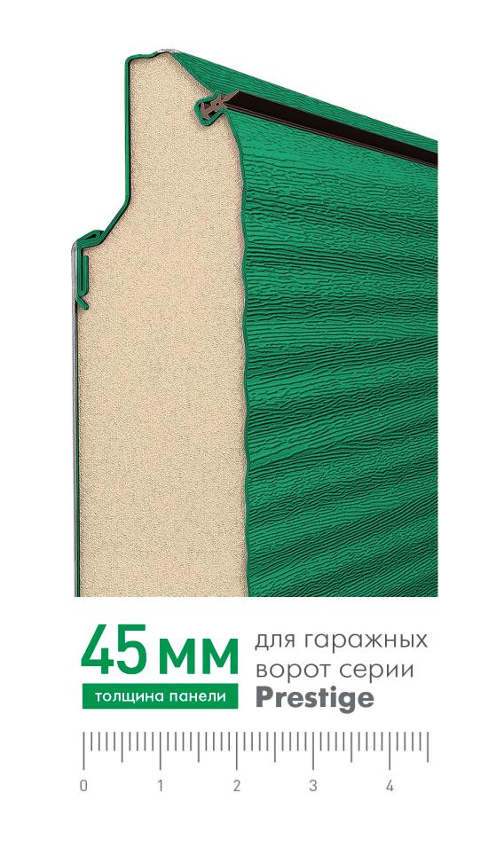 Теплоизоляция сопоставима с кирпичной стеной 60 см